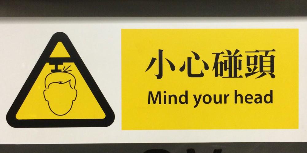 mind-your-head-horizontal