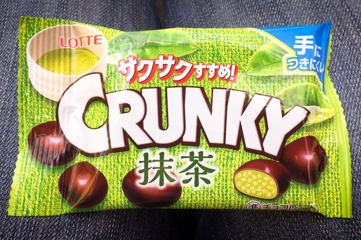 crunky-horizontal